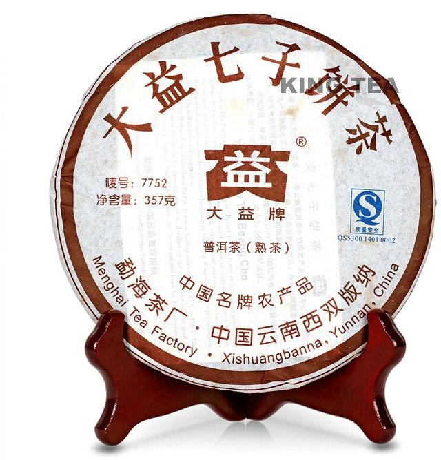 Free Shipping 2007 TAE TEA DaYi 7752 Random lot Beeng Bing Cake 357g YunNan MengHai Organic Pu'er Pu'erh Pu-erh Puerh Ripe Cooked Tea Shou Cha