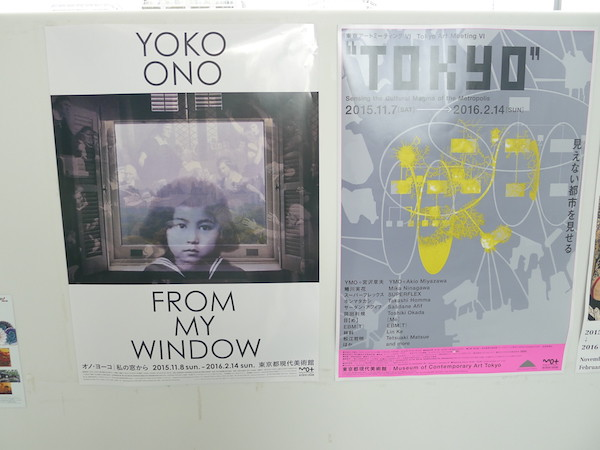 429-Tokyo