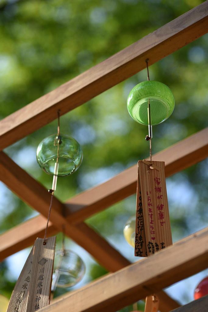 green wind bell 1