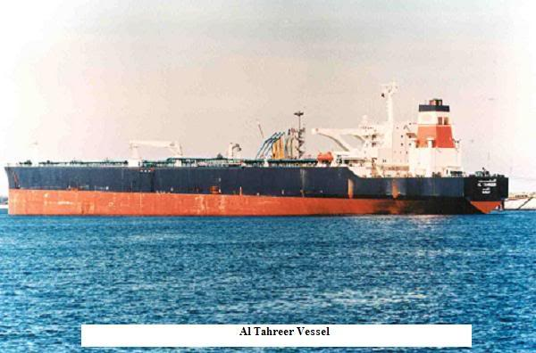 Al Tahreer-7