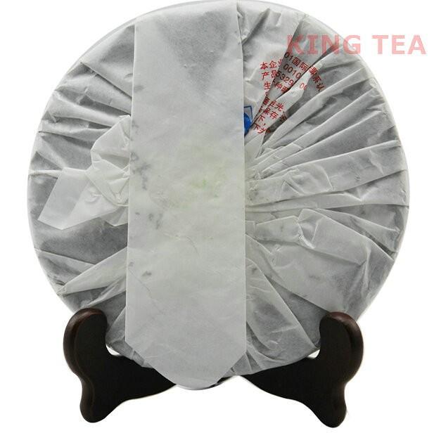 Free Shipping 2013 XiaGuan PangXieJiao Cake Beeng 357g YunNan MengHai Organic Pu'er Raw Tea Weight Loss Slim Beauty Sheng Cha
