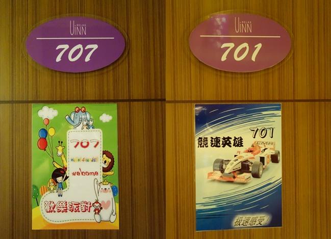 悠逸休閒旅館 家庭親子房 (40).jpg