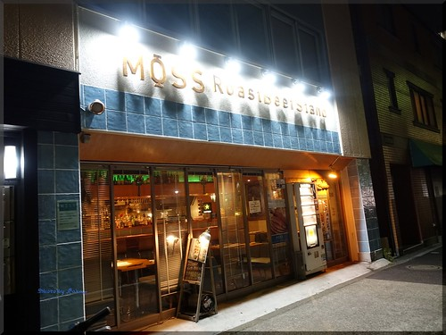 Photo:2017-07-24_T@ka.の食べ飲み歩きメモ(ブログ版)_クラフトビール&ワインペアリングOKな店【駒沢大学】MOSS_01 By:logtaka