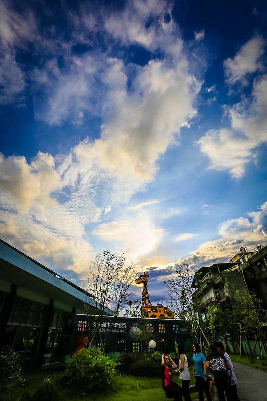 幸福轉運站 夕陽