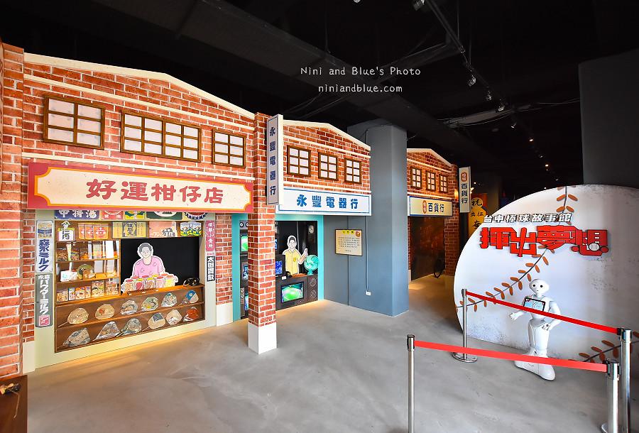 台中旅遊景點洲際棒球場棒球故事館11