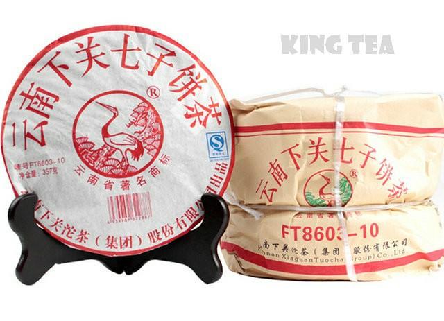 Free Shipping 2010 XiaGuan FT8603 Cake 357g China China YunNan KunMing Chinese Puer Puerh Raw Tea Sheng Cha Slim Weight Loss