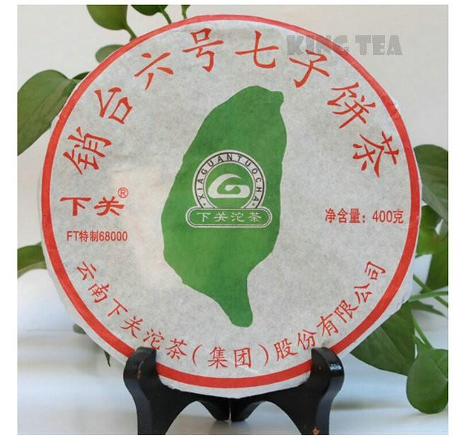 Free Shipping 2011 XiaGuan XiaoTai Beeng Cake 400gYunNan MengHai Organic Pu'er Raw Tea Weight Loss Slim Beauty Sheng Cha