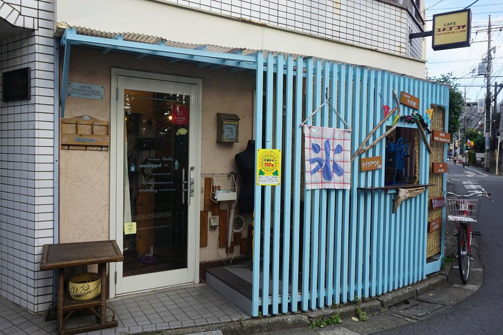 88商店(練馬)