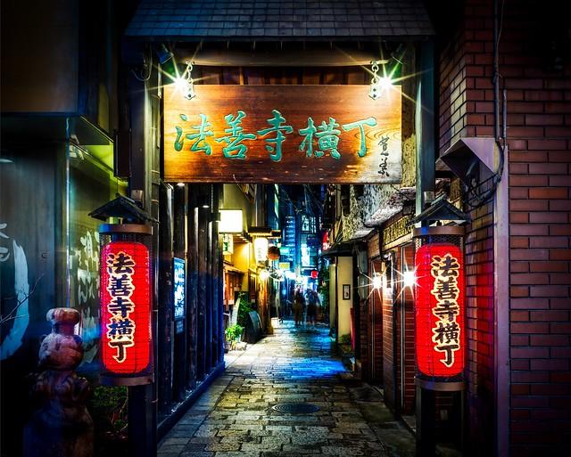 Osaka Sushi Adventure