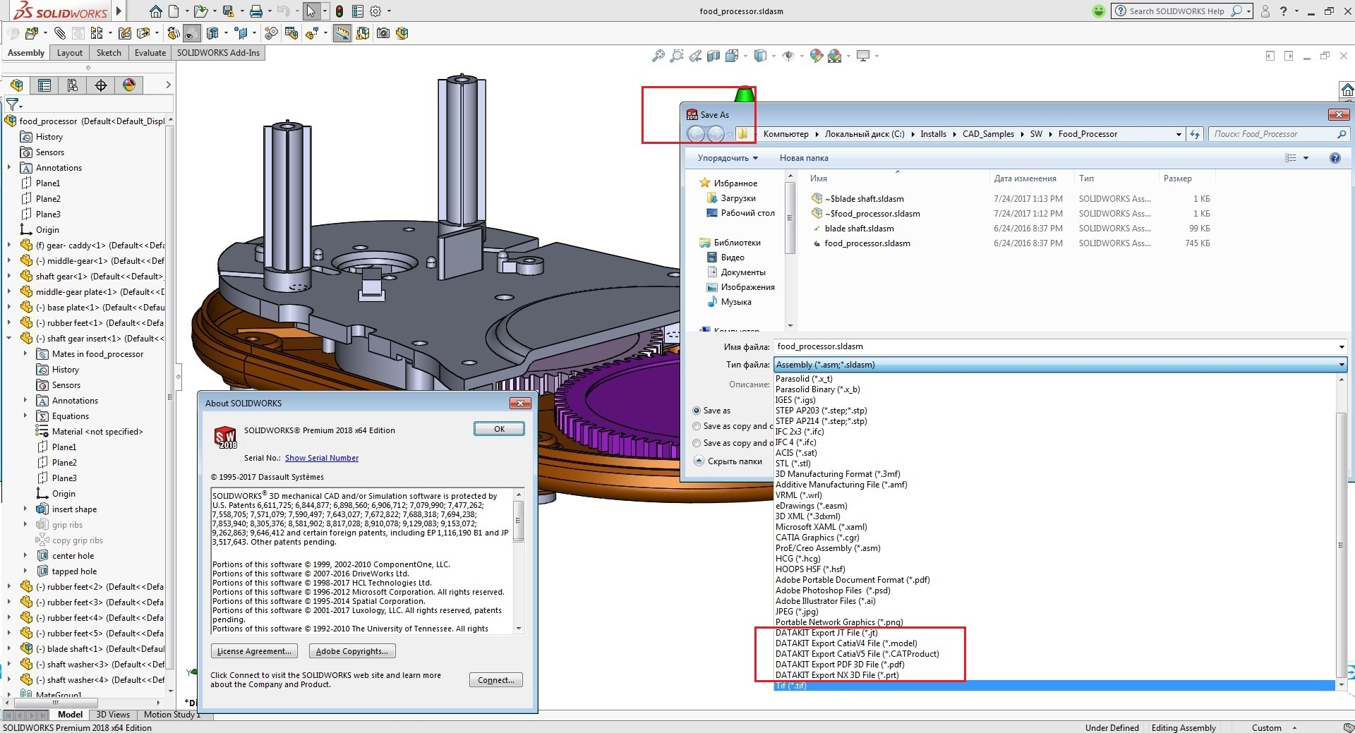 Working with DATAKIT 2017.3 Import-Export Plugins for SolidWorks full