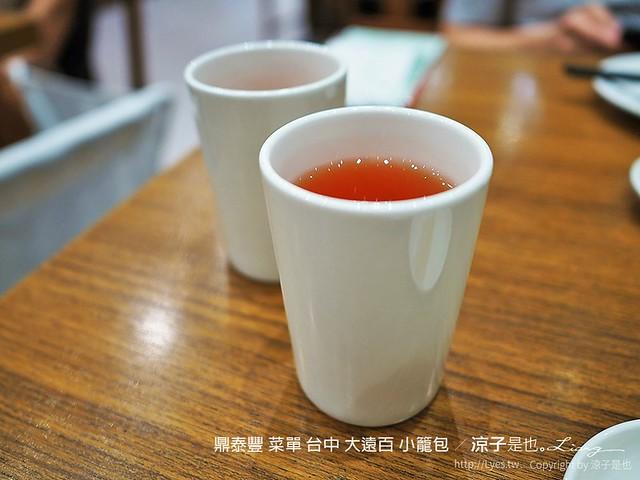 鼎泰豐 菜單 台中 大遠百 小籠包 13