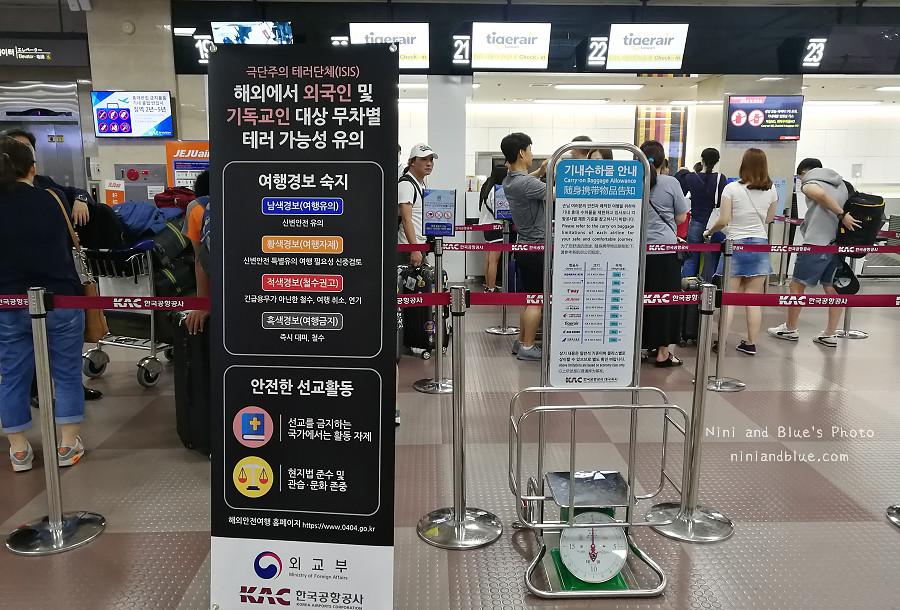 韓國大邱虎航廉航搭乘體驗與退稅16