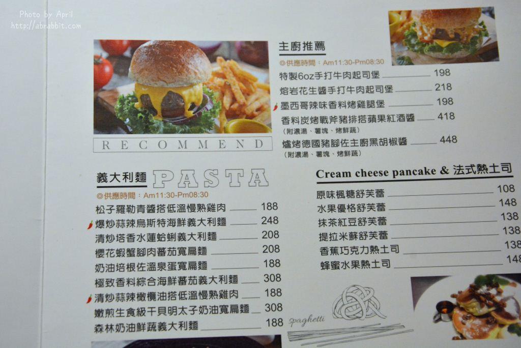 35411800034 60d44084ba o - 台中東海美食|蘑菇-東海商圈必吃義大利麵、燉飯、漢堡