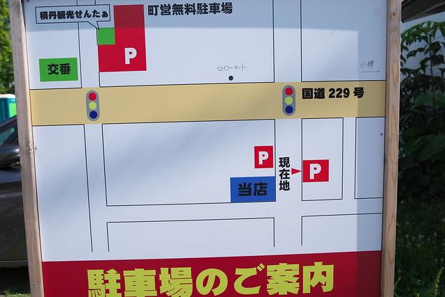 田村岩太郎商店 3回目_09