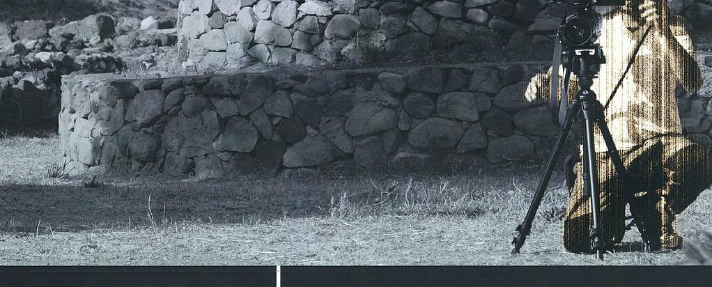 1ª Audiovisual Internacional em Arqueologia