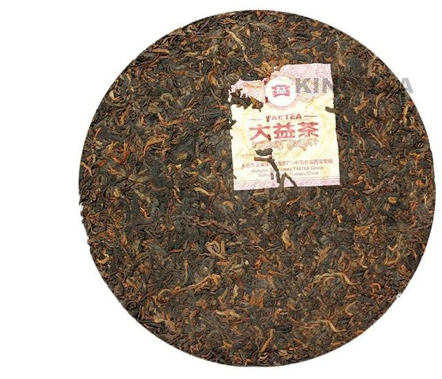 Free Shipping 2012 TAE TEA DaYi 7552 Cake Beeng 357g China YunNan MengHai Chinese Puer Puerh Ripe Tea Cooked Shou Cha Premium