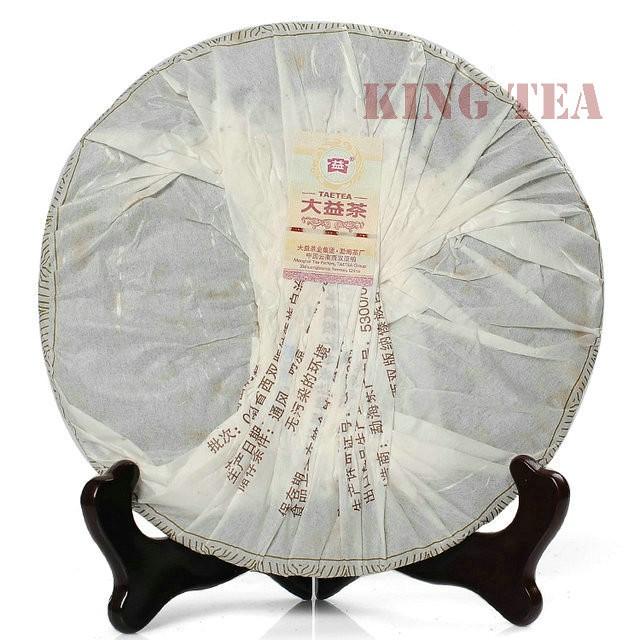 Free Shipping 2010 TAE TEA Dayi 357g High Mountain Beeng Cake YunNan MengHai Organic Pu'er Pu'erh Puerh Ripe Cooked Tea Shou Cha