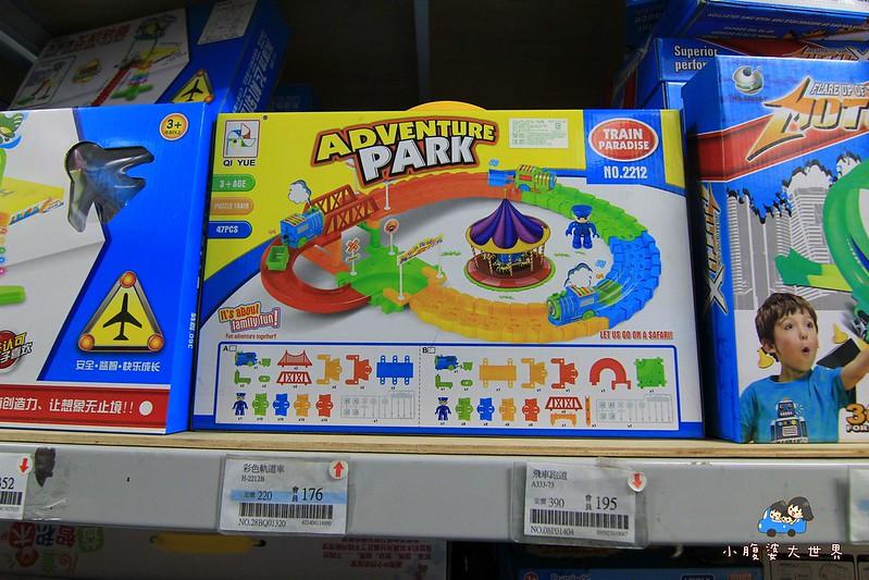 玩具特賣1 183