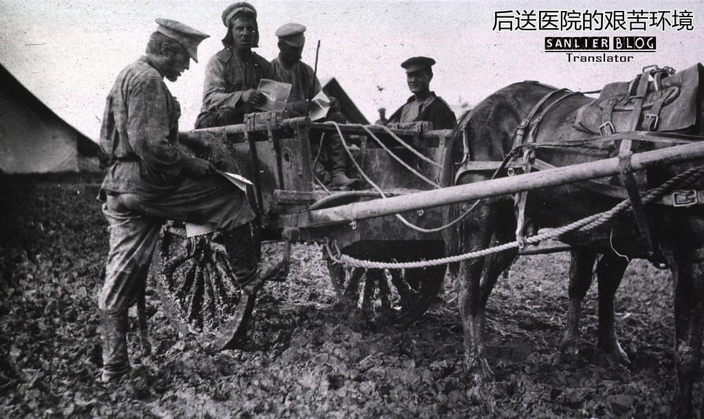 俄日战争俄军医务工作(满洲里)59