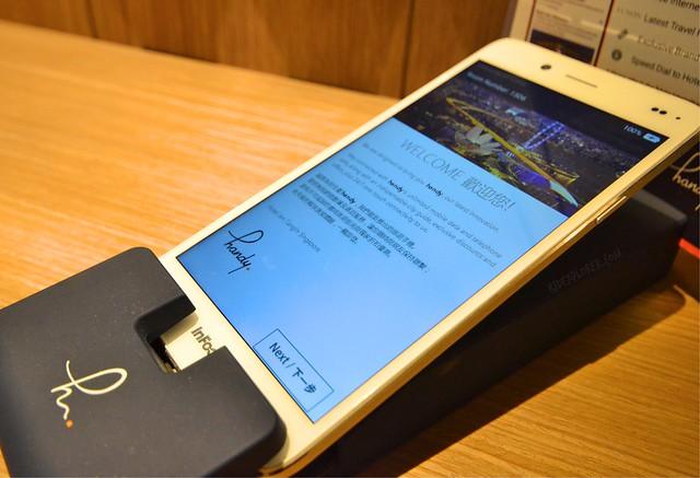 hotel jen tanglin singapore handy smartphone