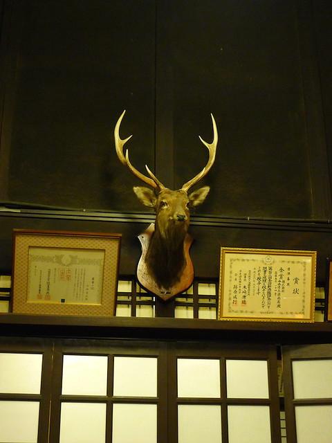 334-Nara