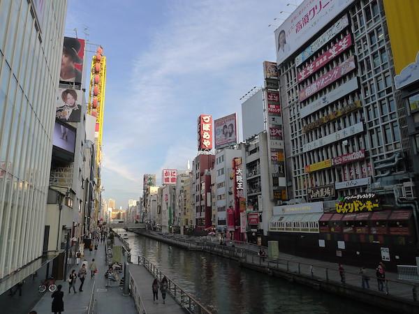277-Osaka