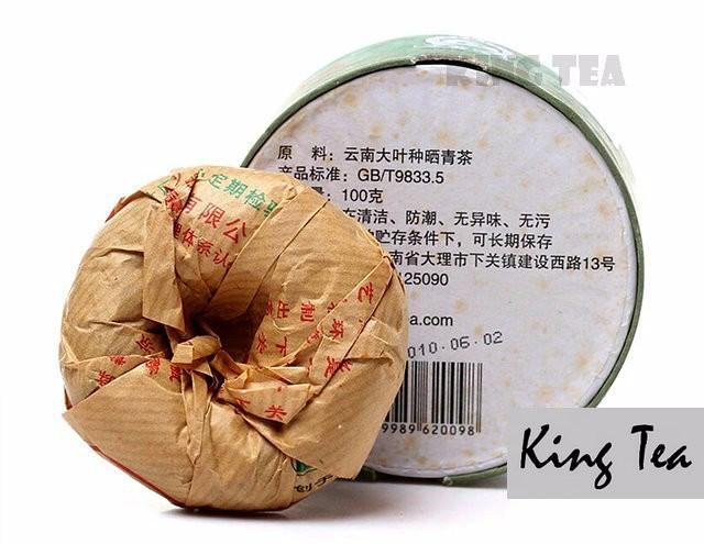 Free Shipping 2010 XiaGuan JiaJi Green Boxed Tuo 100g China YunNan KunMing Chinese Puer Puerh Raw Tea Sheng Cha Slim Beauty