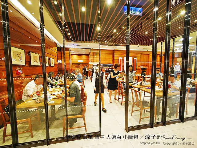 鼎泰豐 菜單 台中 大遠百 小籠包 7