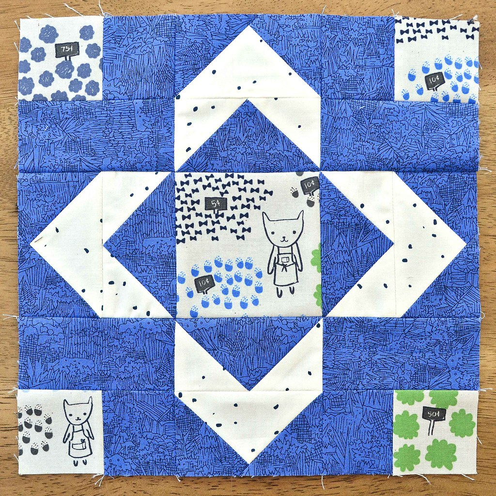 The Fussy Cut Sampler Block # 37