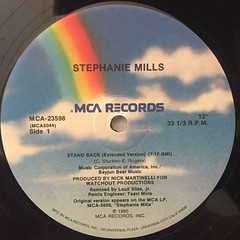 STEPHANIE MILLS:STAND BACK(LABEL SIDE-A)