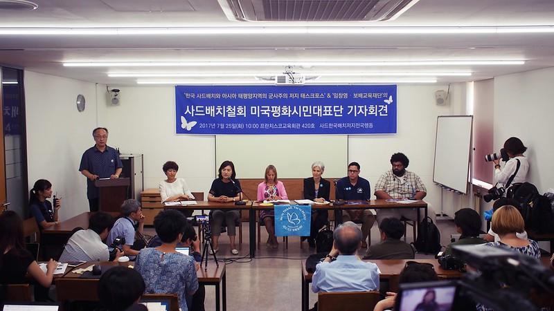 20170725_사드미국대표단 기자회견