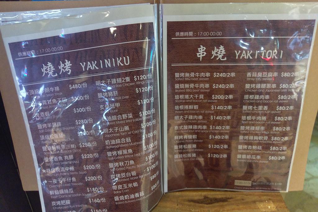 20170729萬華-夜露食谷 (11)