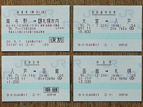 Japan_0827