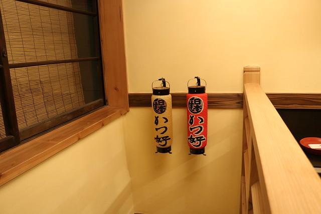かつ好 日本橋 人形町