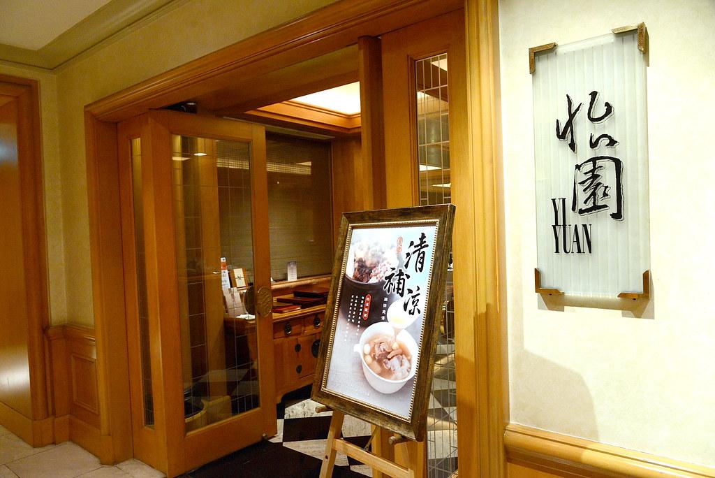 西華飯店冰火烤鴨三重奏