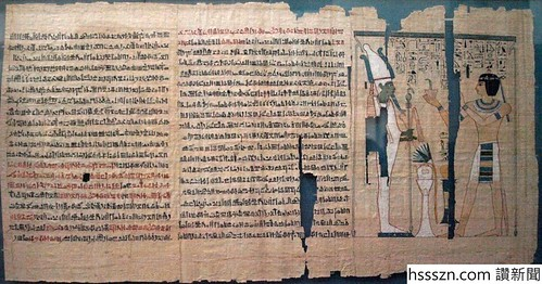 Ancient-Egyptian-manuscript_1020_535