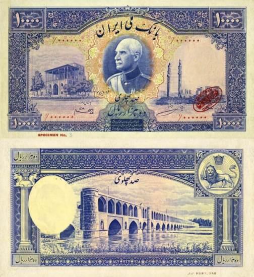 10000 rialov = 100 pahlavi Irán SPECIMEN P38Cs, REPLIKA