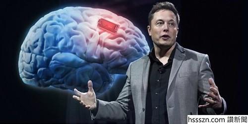 Elon-Musk-prima-interfaccia-uomo-macchina-disponibile-nel-2021_660_330