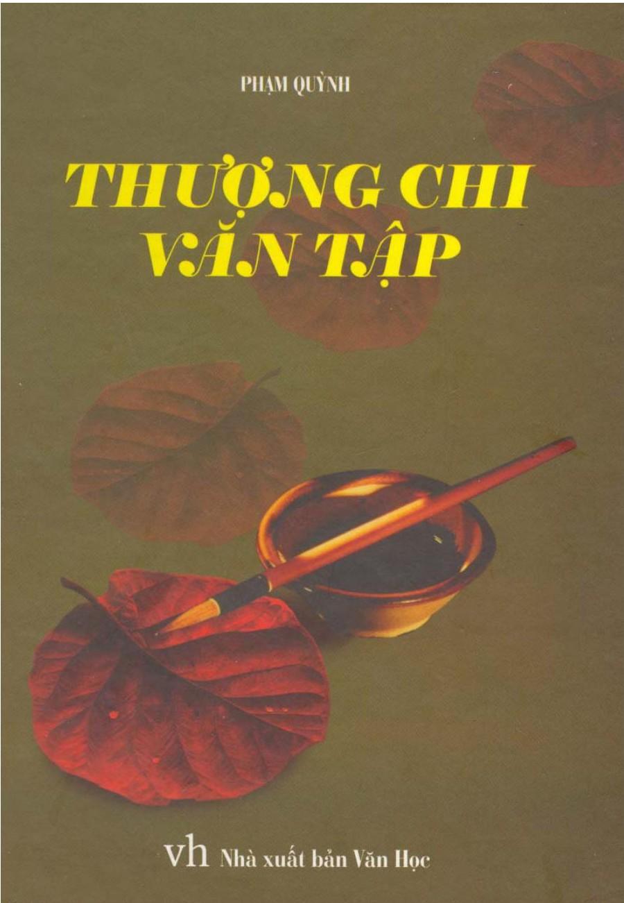 Thượng Chi Văn Tập - Phạm Quỳnh