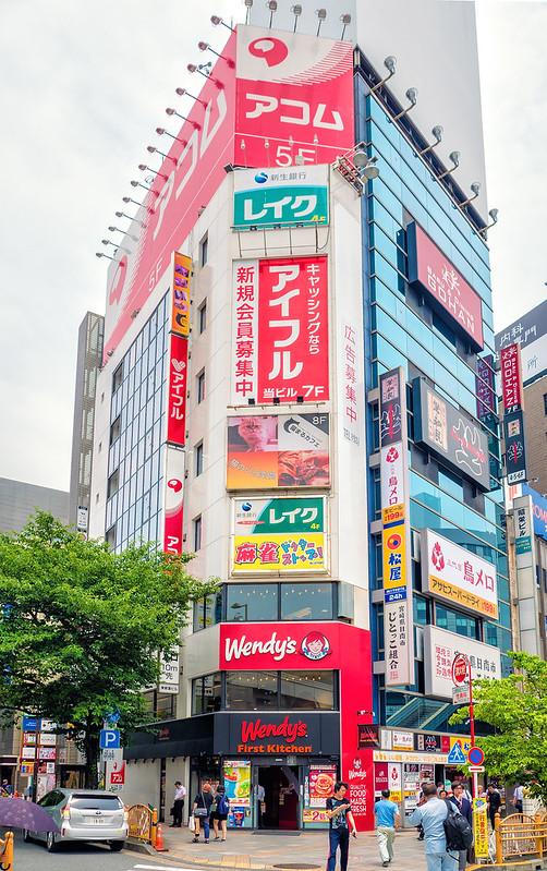 Wendy's First Kitchen Ueno Asakusaguchi