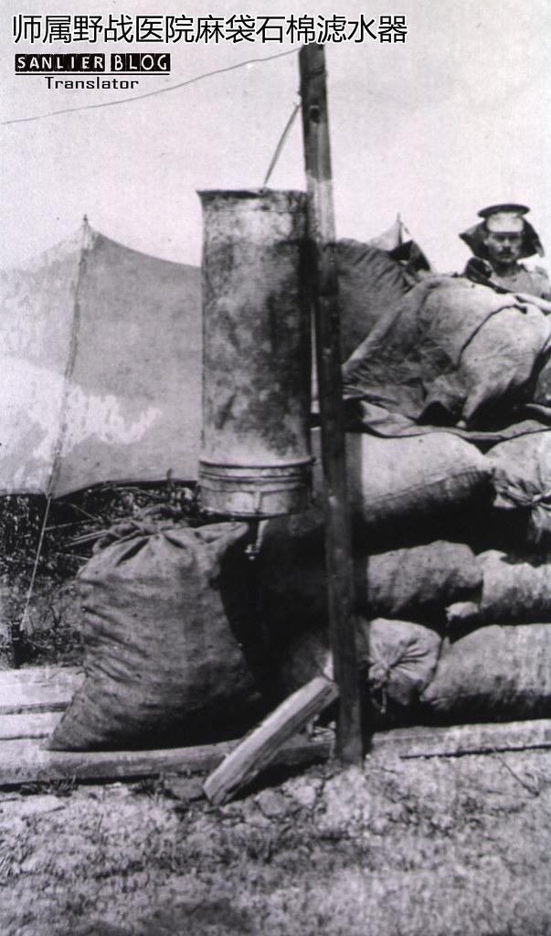 俄日战争俄军医务工作(满洲里)47