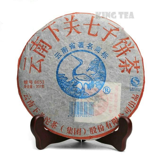 Free Shipping 2007 XiaGuan 8653 Cake 357g China YunNan Chinese Puer Puerh Raw Tea Sheng Cha Premium