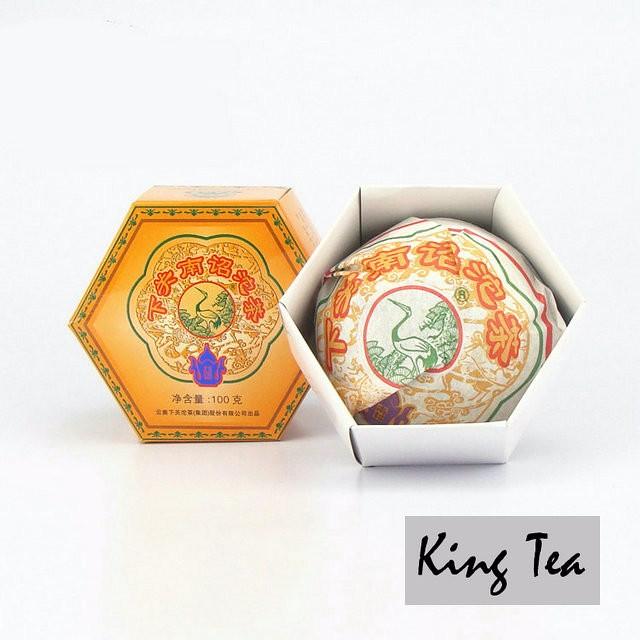 Free Shipping 2010 XiaGuan NanZhao Boxed Tuo 100g China YunNan KunMing Chinese Puer Puerh Raw Tea Sheng Cha Slim Weight Loss