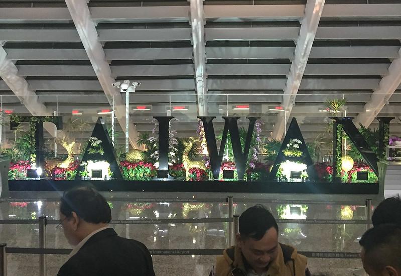 Taiwan airport sign kyltti lentokenttä