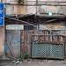 At a corner (kasba peth)