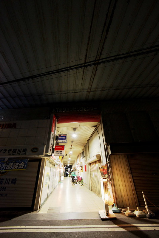 IMG_2343C