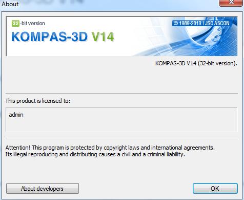 KOMPAS-3D V14 x86 x64 full license