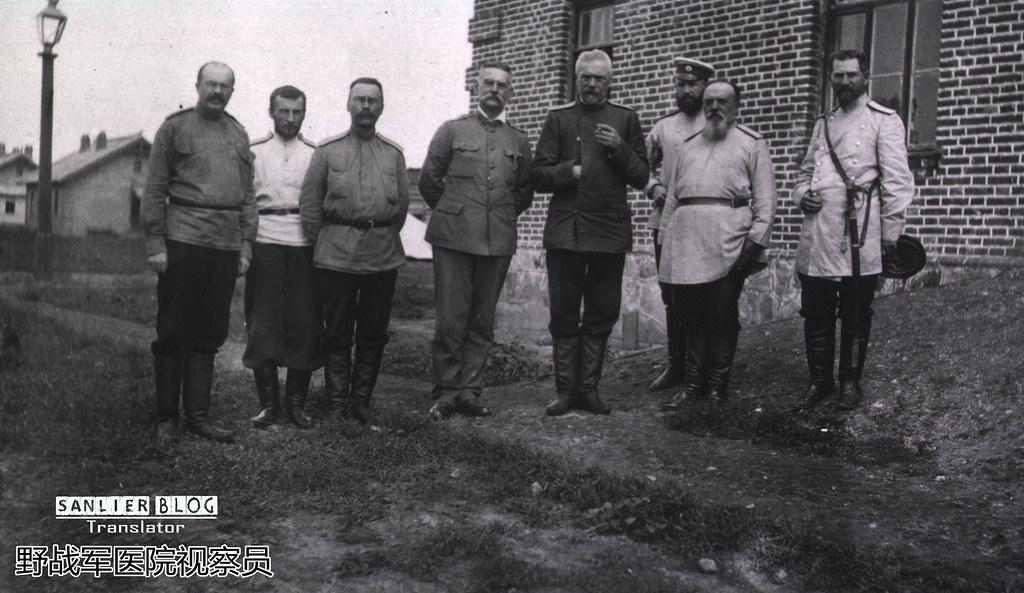 俄日战争俄军医务工作(满洲里)34