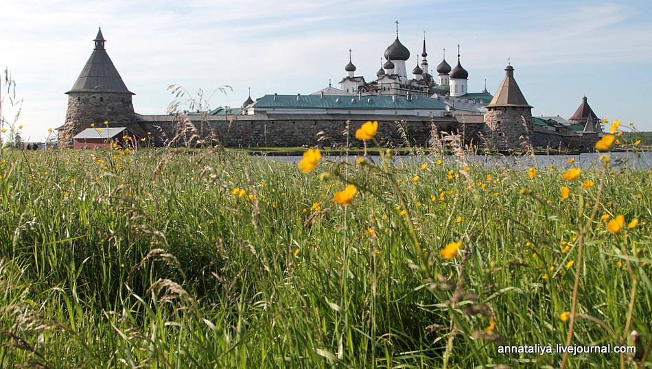 3970 км по самым красивым местам России IMG_3552