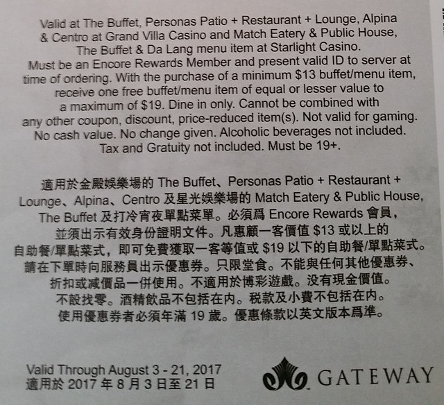 2017-Jul-31 The Buffet at the Grand Villa Casino